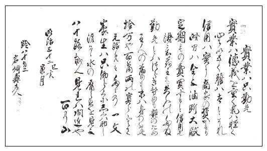 iwasakis02