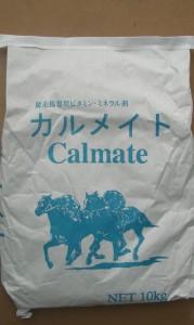 calmate